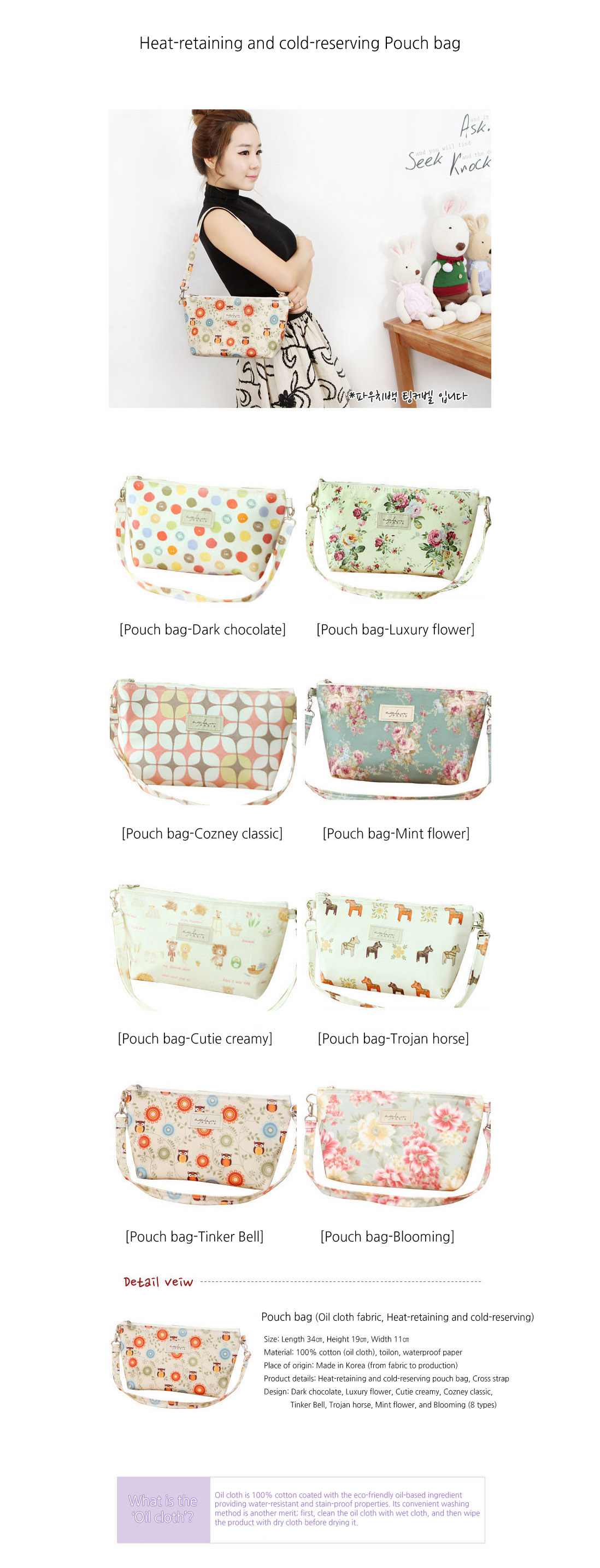 diaper pouch bag
