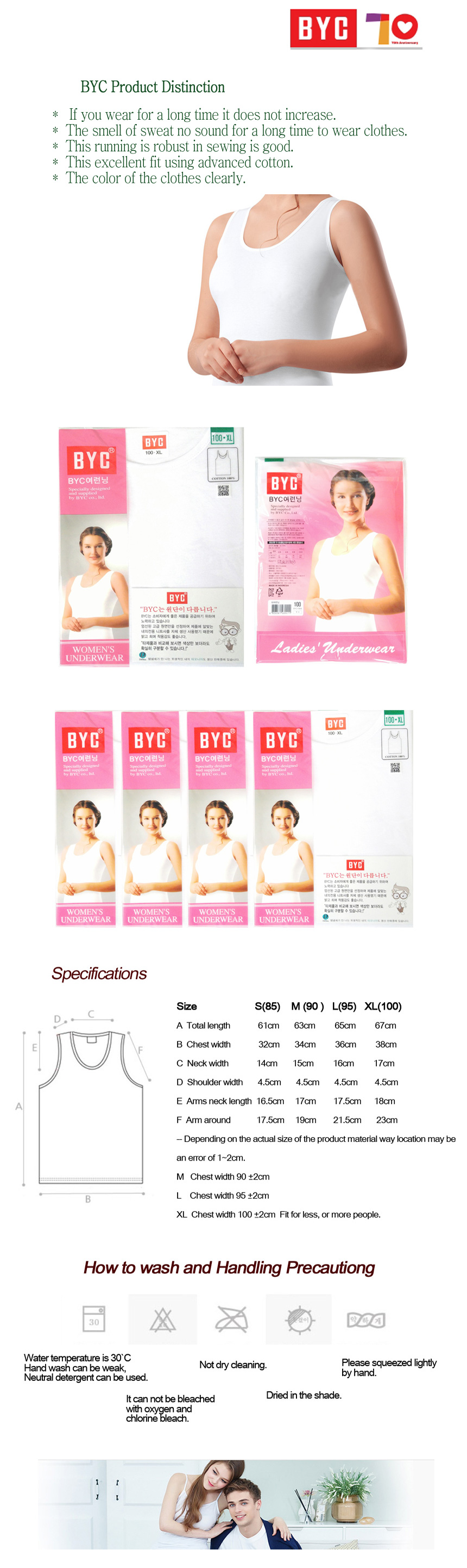 [BYC] Women's Camisole 4 pack