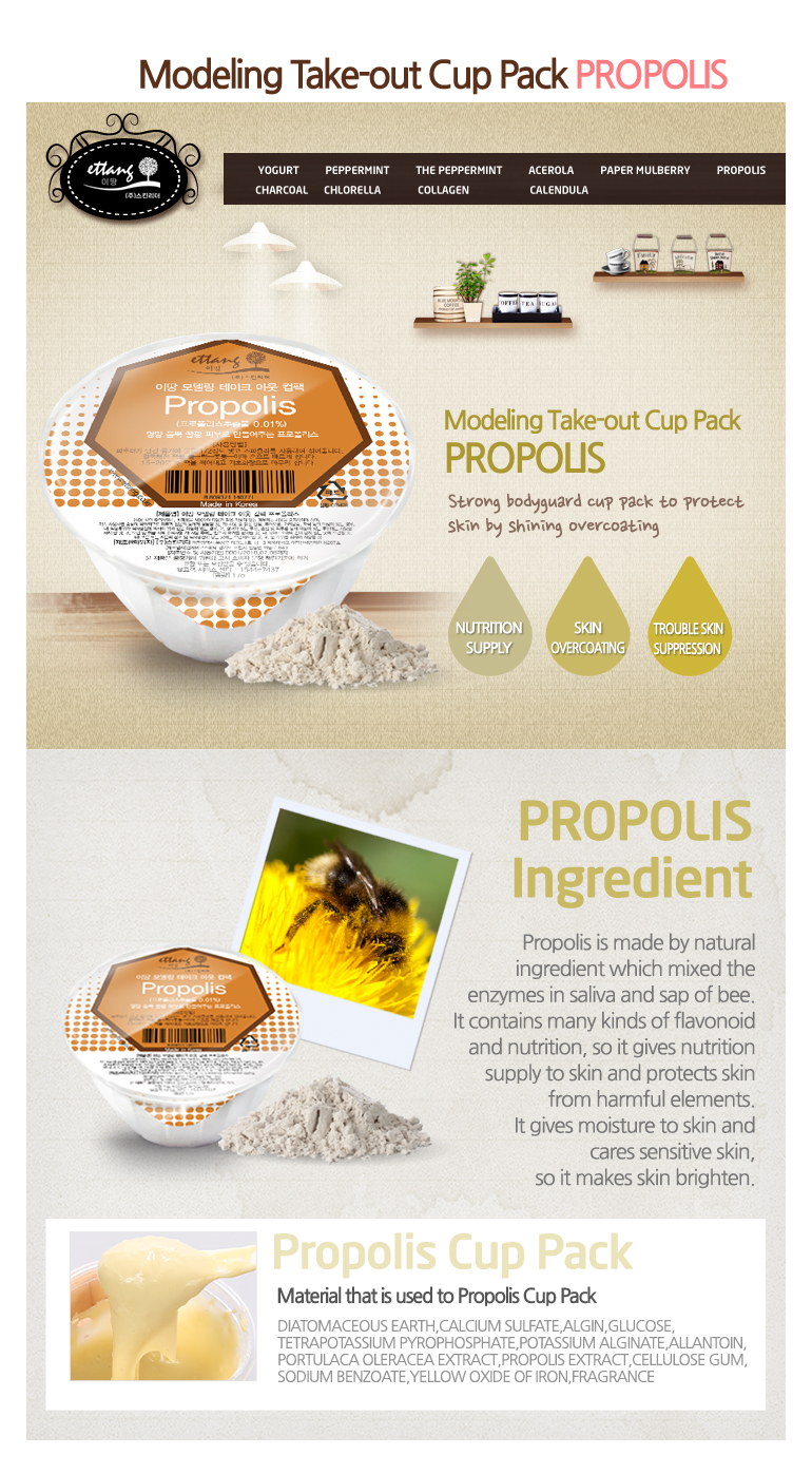 [Ettang] Modeling take-out cup Pack_Propolis