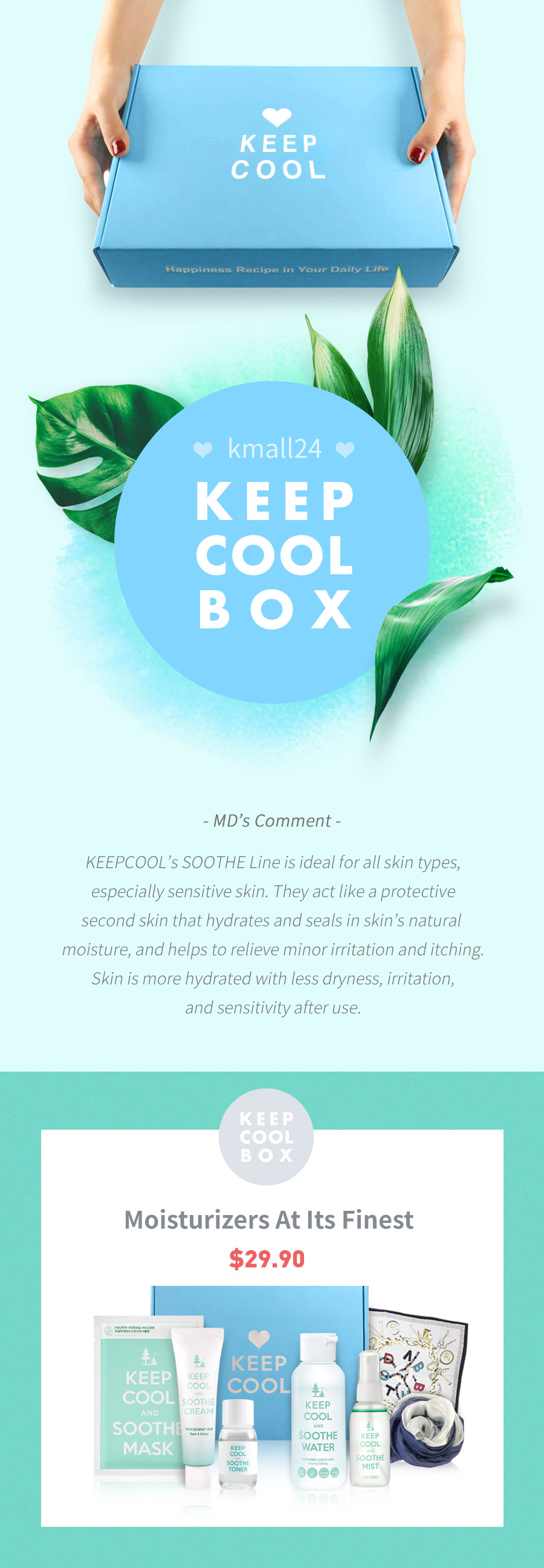 [KEEPCOOL BOX] Moisturizers At Its Finest